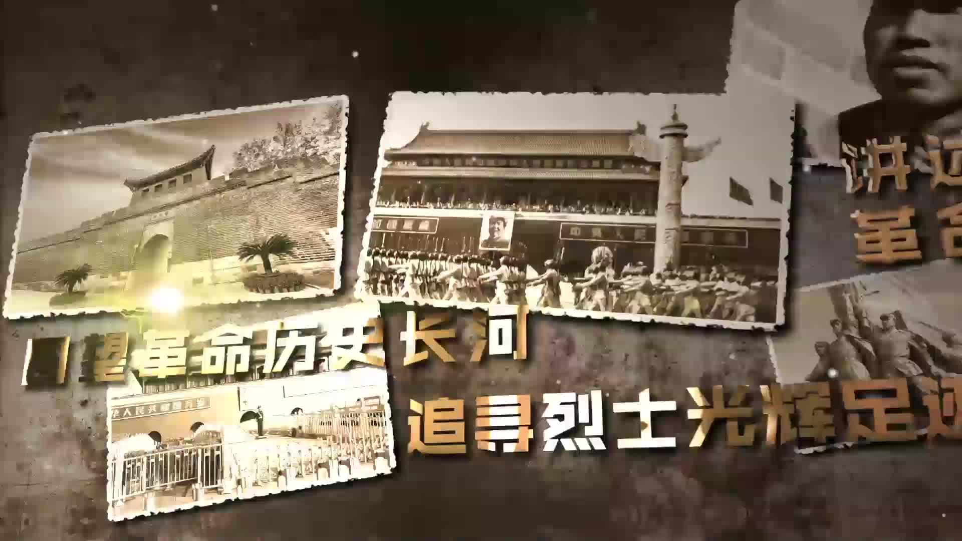 系列短视频《最是磨难砺初心》(三)宋乔生:南方工人运动的一面旗帜